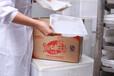 福州厦门台湾手抓饼批发120克保证免运费送货上门