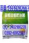 江苏省畜禽粪便处理技术,有机肥生产工艺河南厂家提供1393928-2663图片