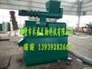 有机肥新型造粒机双模挤压造粒机圆球颗粒机河南省鹤壁市生产厂家1393928-2663