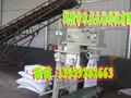 有机肥厂专用菌微生物腐熟剂沼液发酵菌有机肥生产工艺1393928-2663图片
