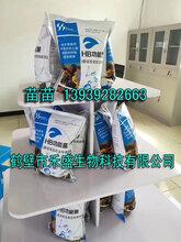 鸡粪发酵剂?微生物菌剂鸡粪发酵生物有机肥发酵剂有什么作用鹤壁市禾盛1393928-2663