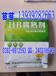 有机肥原料有机肥原料都有哪些哪些含量高有机肥发酵菌鹤壁市禾盛1393928-2663