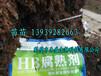 鹤壁市禾盛生物科技有限公司专业研发生产有机肥腐熟剂发酵菌有机肥生产线设备