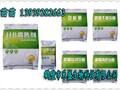 甘肃有机肥腐熟剂有机肥设备有机肥生产技术生物有机肥菌剂1393928-2663图片
