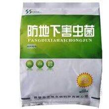 HB发酵床专用菌剂养猪专用发酵床菌养牛发酵床菌鹤壁市禾盛生物