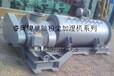粉尘加湿机加湿搅拌机专为大型除尘器粉尘处理匹配
