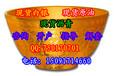 新疆中亚商品交易中心