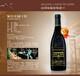 武汉红酒批发市场进口红酒批发法国AOC进口红酒