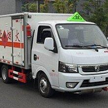 国六东风毒性运输车CLW5030XDGE6型毒性和感染性物品厢式运输车6类图片