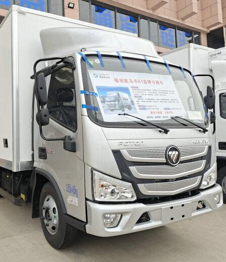 福田奧鈴冷藏車,南京福田歐馬可S1冷藏車廠家