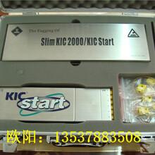 KIC炉温测试仪start2000六九通道测温仪回流焊测温仪