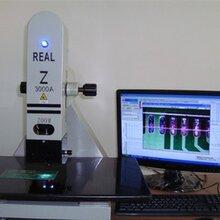 3D的锡膏厚度测试仪单轴三轴美国ASCSPI-6500SPI-7500包邮