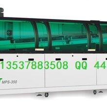 回收二手波峰焊回收劲拓波峰焊回收日东波峰焊高价回收二手设备回收上下板板贴片机印刷机