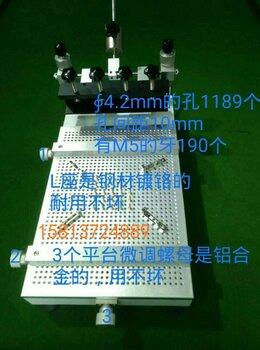 精密手印臺SMT手印臺手動印刷機pcb板錫膏印刷機絲印機教學印刷機