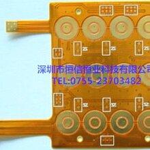 大连江苏南京fpc柔性线路板软硬结合板图片