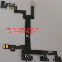 专业生产FPC数码相机多层分层板排线厂家图片