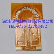 专业生产FPC镂空板单双面FPC排线生产厂家图片