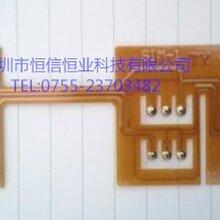 上海FPC线路板柔性单面沉金板生产厂家图片