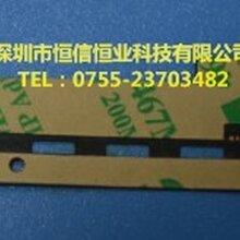 苹果系列手机电容屏fpc-柔性线路板,FPC线路板图片