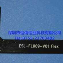 FPC屏蔽排线-深圳FPC排线,FPC屏蔽线路板,FPC银膜板