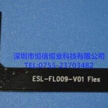 FPC屏蔽排线-深圳FPC排线,FPC屏蔽线路板,FPC银膜板图片
