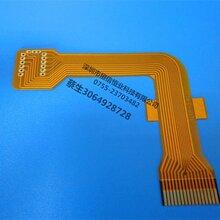 手机FPC按键板FPC延长排线打印机排线图片