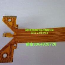 加工定制0.5mm间距fpc压延铜排线生产厂家图片
