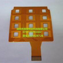 专业生产fpc测试板异形fpc板生产厂家图片