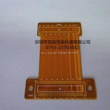 宝安FPC软板生产厂家图片