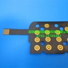 专业生产数码相机FPC排线蓝牙耳机fpc排线生产厂家图片