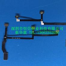 大疆御MAVICPRO云台维修FPC软排线云台电机排线生产厂家图片