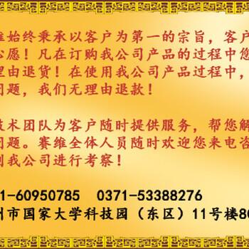 郑州兽药厂家