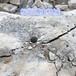 建设拆除工程硬石头分裂机器博奥劈裂机