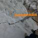 博奧分裂機可移動混凝土分裂設備可移動混凝土