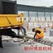 混凝土破除設備博奧液壓劈裂機