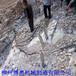 大理石岩石荒料开采设备博奥液压劈裂机