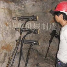 掘進設備劈裂器FL300博奧巖石液壓劈裂機生產廠家圖片