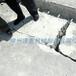 劈裂器FL300岩石液压劈裂机掘进设备生产