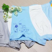 橙子家族儿童内裤感恩系列男宝宝竹纤维内裤
