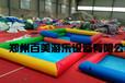 新疆伊犁新款组合决明子沙床,充气海洋球沙池