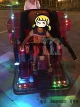 内蒙古呼伦贝尔新款广场机器人行走车大人小孩都能玩儿图片