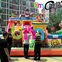 贵州贵阳50平熊出没儿童充气城堡,十一国庆特价抢购图片