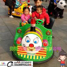 这几个新款儿童电动碰碰车在广场经营一定非常的赚钱图片