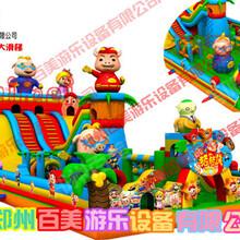 安徽六安新款儿童气包猪猪侠充气滑梯哪里能买到?图片