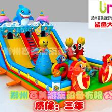 贵州贵阳儿童充气城堡定做,熊出没大滑梯广受喜爱图片