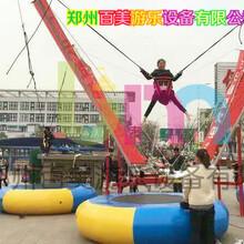 陕西榆林公园单人款儿童钢架小蹦极多少钱一张?图片