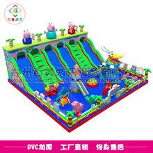 广西桂林小猪佩奇充气滑梯款蹦蹦床广场人气佳选儿童乐园设备图片