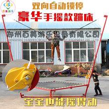 天津当下流行的手摇钢架小蹦极跳床升级配置厂家价格图片