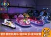保時捷親子碰碰車是當下流行的一款玩具發光車