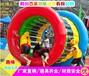 湖南株洲户外运动会多人比赛道具必不可少的一款来自百美游乐